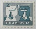 人権宣言10年 / ユーゴスラビア 1958