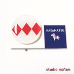 ■KASAMATSU-08 ポニーフック