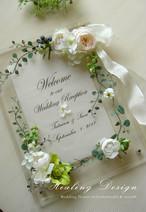 結婚祝いフラワーボード(クリアー&ホワイトフラワー)ウェディングギフト 記念日 メッセージ ウェディングボード  ナチュラル ボタニカル サプライズギフト