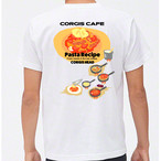 No.2020-welshcorgi-0028  : 5.6oz 2020 パスタレシピTシャツ フレッシュトマトとチーズ