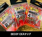 DECOY / EXスナップ