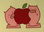 もちぶたちゃんリンゴがぶり