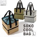 HYEY SOKOCOOL BAG L HSBL 2段タイプ 保冷バッグ エコバッグ トートバッグ アウトドア 用品 キャンプ グッズ
