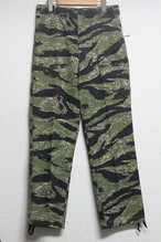 STUSSY DEAD STOCK TIGER CAMOUFLAGE PANTS