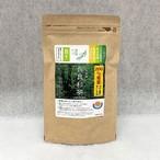 【新製法】長良杉茶・小袋(8パック入)|杉葉を完全醗酵させたノンカフェインティー