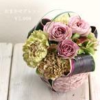 母の日【生花】おまかせフラワーアレンジメント・5000円【mbffa_5000】