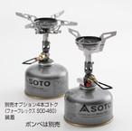 【SOTO】マイクロレギュレーターストーブ ウインドマスター SOD-310