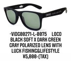 DANG SHADES vidg00271-l-0075 LOCO Black Soft x Dark Green Gray Polarized lens