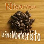 ニカラグア モンテクリスト農園 ブルボン 中煎り(シティーロースト)100g