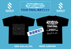 【SALE!!】TAPING TOUR FINAL LIMITED TEE