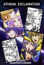 アテナエクスクラメーションポストカード4枚セット