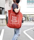 DAR Big Drawstring Bag