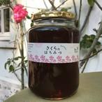 桜のはちみつ (ブラック)  1kg