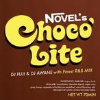 【ラスト1/CD】DJ AWANE & DJ FUJI - Choco Lite