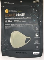 GCM-Qマスク(グラフェンマスク):カーキ:サイズ(M)