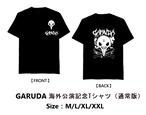 【SALE】海外公演記念Tシャツ〜黒〜【Tシャツ】