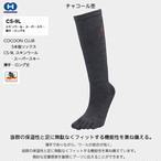 HOSHINO(ホシノ)COCOON CLUB 5本指ソックス CS-9L スキンウール・スーパースキー