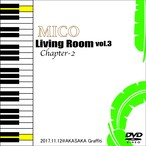 LIVE DVD「Living Room vol.3 Chapter-2」
