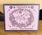 萩岩睦美イラストベルギーチョコレート