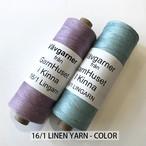 <Garn Huset I Kinna> スウェーデン リネン糸 16/1 Color (麻/色糸)