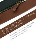 本革ファスナーの引き手 ブラウン/ブラック5個セット