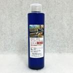 お風呂用・フィトンチッドエキス(200ml)|自宅で檜風呂、森林浴効果、ぬめり防止、カビ対策にも