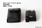Nikon スピードライト SB-30 動作品 ニコン ストロボ