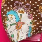 レディースファッションマスク  木馬とお城  1