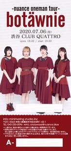 【ワンマンツアー先行販売】2020.07.06(月) 渋谷 CLUB QUATTRO