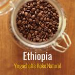 【NEW CROP】ETHIOPIA Yirgacheffe Koke  100g
