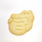 ワニくんクッキー(プレーン)