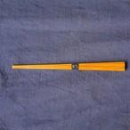 スス角弁当箸 19.5cm 竹仙