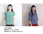 <ESP by 坂内鏡子 袖が選べる パフスリーブブラウス 縫い代付きパターンのみ>