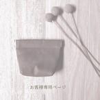 お客様オーダー専用ページ(200421a)