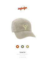 Camper hat // Beige