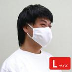 【日本製】布マスクガーゼ×竹繊維 Lサイズ 洗える 涼しい 夏用 立体