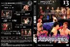 DVD vol13(2013.3/9紫焔3周年記念 世界館大会)