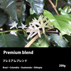 HOUEI COFFEE プレミアム ブレンド 200g