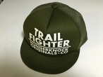 Hunger Knock Trail Fighter Cap (Green)