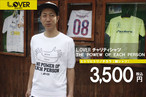 【L.OVER×ICHIGAN JAPAN×パスドゥーロ・医療機関応援チャリティプロジェクト】ヒトリヒトリノチカラ(綿シャツ)大人サイズ(メール便代¥200を含む)