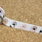 肉球の手マスキングテープ15mm