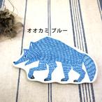 <倉敷意匠>katakata印判手豆皿オオカミ(グレー・ブルー)