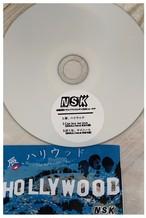 【CDR】唇、ハリウッド(3 tracks)/ ナルソ・ワンキチ