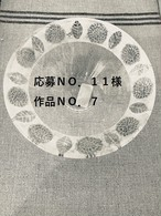 応募NO.11様  作品NO.7
