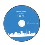 【CD】1st demo