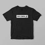 格闘技 三角絞め(トライアングルチョーク)逆さTシャツ(ブラック)【数量限定】