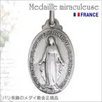 LLサイズ 銀色クラウン 不思議のメダイ パリ奇跡のメダイユ教会正規品 フランス製 聖母マリア ペンダント シルバーネックレス