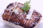 塩キャラメルのパウンドケーキ