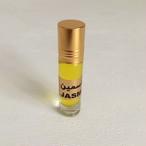 ジャスミンの精油(ロールオンタイプ)10ml