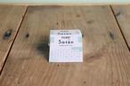 日本茶チケット_10杯分